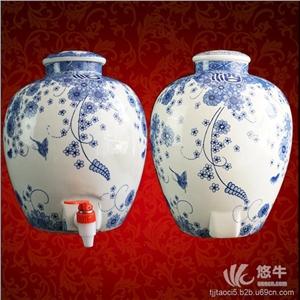 陶瓷酒瓶 陶瓷酒坛批发