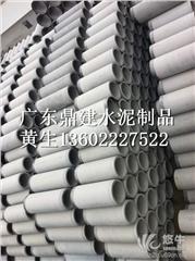 供应华远黄埔研发钢筋混凝土排水管