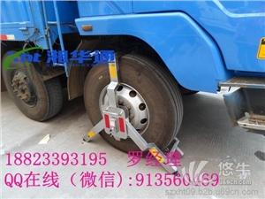 货车不锈钢车轮锁重型车轮锁报价