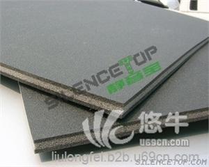 EVA防震垫 产品汇 楼板隔音垫 楼板防震垫楼板减震垫