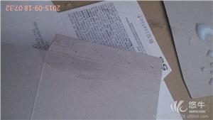 供应韩师傅纸塑封口胶,封边胶(纸塑胶