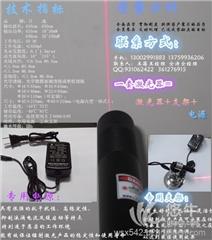 供应日成RL650-50G3服装裁剪指示灯