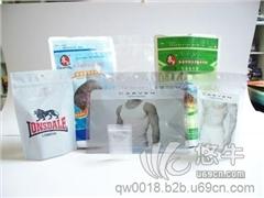 供应食品透明真空包装袋