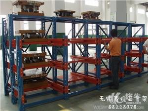 供应赛维亚MJHJ-1002赛维亚模具货架