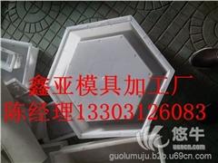 供应鑫亚高品质铁路护坡砖模具