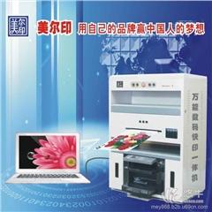 供应冲印效果的高精度数码印刷设备