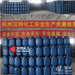供应汉特HT-160耐高温压敏胶水 强力透明不干胶