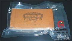 供应光伏焊带真空包装袋