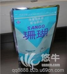 供应食品拉链印刷真空袋