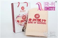 供应隆利广告礼品礼盒毛巾