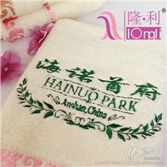 供应隆利纯棉广告促销活动礼品毛巾