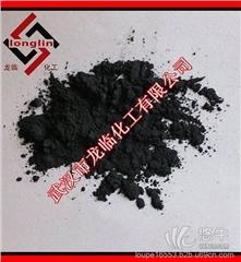 供应氧化钴,彩色玻璃陶瓷水钻电池专用氧化钴72%,热线
