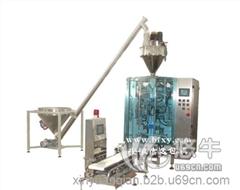 供应信远包装科技XY芝麻粉自动包装机
