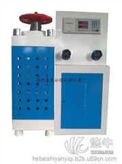 供应鑫鼎DYE-2000数显式压力试验机