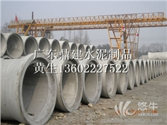 供应东莞污水钢筋混凝土排水管
