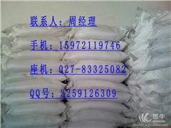 腐植酸钠湖北武汉哪里有卖
