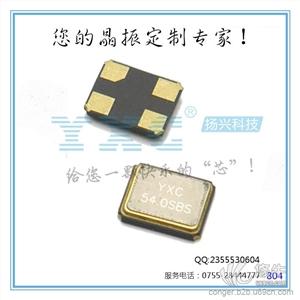 YSX321SL 安防类晶振