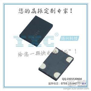 供应SITIMESIT80087050 低功耗可编程振荡器