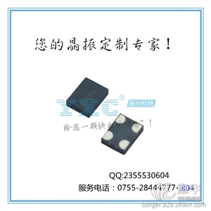 供应SITIMESIT1602