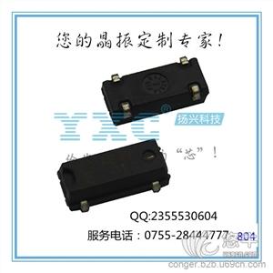 供应EPSONMC-306爱普生晶振