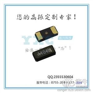 供应EPSONFC-135晶振