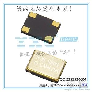 供应EPSONSG7050CBN有源晶振 125MHZ 爱普生