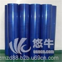 供应美展达蓝色网纹保护膜 蓝色低粘网纹膜蓝色网纹保护膜 蓝色低粘网纹膜