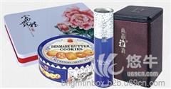 铁罐金属罐 产品汇 供应金属盒包装铁罐厂家食品铁盒