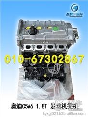 供应大众奥迪C5A6 1.8T大众奥迪C5A6 1.8T发动机