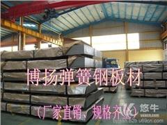 供应SUP10弹簧钢板料