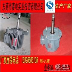 供应清风菱电冷却塔2HP-6P冷却塔专用电机三相异步电动机