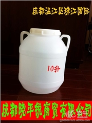 供应10升化工塑料桶化工塑料桶