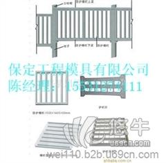 供应保定工程塑料模具制造有限公司齐全高铁遮盖板模具厂家供应