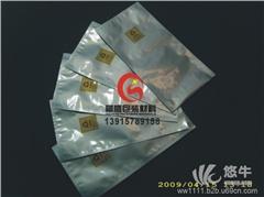 供应邵阳纯铝箔包装袋