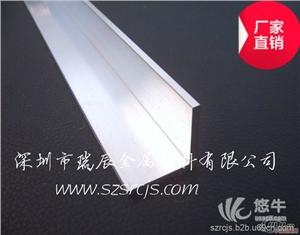 表面拉丝 产品汇 铝质纯净硬态拉丝表面光滑L型等边