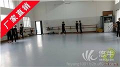 供应欧氏OSW进口舞蹈地板出口舞蹈地胶
