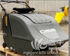 供应迈格尼701BT扫地机