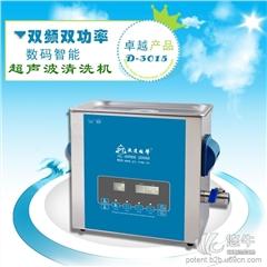 供应波达D-3015微型镜片超声波清洗机