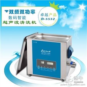 供应波达D-3532单槽式台式微型超声波清洗机