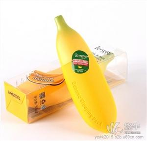 供应兰卓丽香蕉牛奶出水冻膜85ml 睡眠面膜免洗补水保湿可当面霜