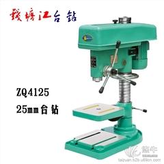 供应钱塘江ZQ4125浙江钱塘江台钻 25mm
