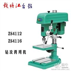 供应钱塘江ZS4112浙江钱塘江台钻 12mm