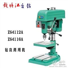 供应钱塘江ZS4112A浙江钱塘江台钻 12mm