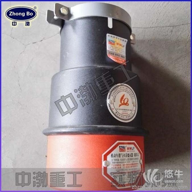 耐高温防火罩