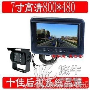 东风天龙货车专用倒车视频影像