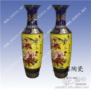 供应玉中鑫陶瓷大花瓶 定做大花瓶