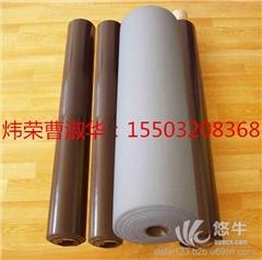 专业生产HDPE防水板 欢迎订购