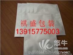 供应康达按客户需求六安铝箔包装袋