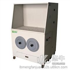 供应路博lb-dc打磨焊接除尘机