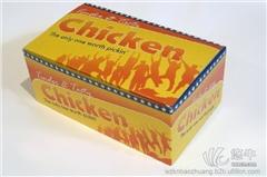 供应康宁1560新款月饼包装盒 月饼高档礼盒月饼